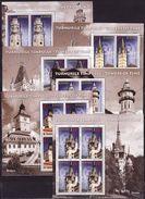 Romania, 2014, Architecture, Clock Tower, 6 Minisheets - 1948-.... Républiques