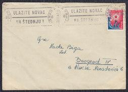 Yugoslavia Slovenia 1947 Julian March, Letter Sent From Zagreb To Beograd - 1945-1992 Socialist Federal Republic Of Yugoslavia