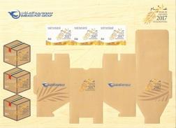 United Arab Emirates / UAE 2017 - MNH Year Of Giving Sheetlet / Self Adhesive / Hectagonal Shape - United Arab Emirates