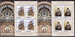 Romania, 2013, 300 Years Old Monastery, 2 Minisheets - 1948-.... Repúblicas