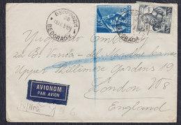 Yugoslavia Slovenia 1951 Primoz Trubar, Recommended Letter Sent From Beograd To London - 1945-1992 Socialist Federal Republic Of Yugoslavia