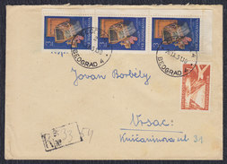 Yugoslavia Croatia 1951 Zagreb Fair, Recommended Letter Sent From Beograd To Vrsac - 1945-1992 Socialist Federal Republic Of Yugoslavia