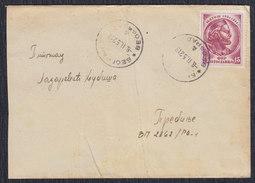 Yugoslavia 1952 Writer Petar Petrovic Njegos, Letter Sent From Beograd To Trebinje - 1945-1992 Socialist Federal Republic Of Yugoslavia