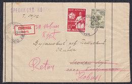 Yugoslavia 1952 Army Day, Official Letter Sent From Kovin To Mokri Lug - 1945-1992 Socialist Federal Republic Of Yugoslavia