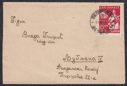 Yugoslavia 1952 Army Day, Letter Sent From Beograd To Ljubljana - 1945-1992 Socialist Federal Republic Of Yugoslavia