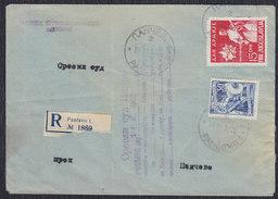 Yugoslavia 1952 Army Day, Recommended Letter Pancevo, Loco - 1945-1992 Socialist Federal Republic Of Yugoslavia