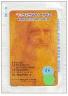 Leonard Da Vinci Code Op Telefoonkaart (26) - Painting