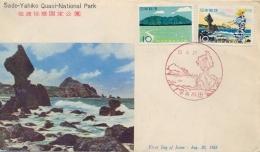 Japan 1958 FDC Sado Yahiko Quasi-National Park Cancel Sado Island - Umweltschutz Und Klima