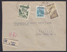 Yugoslavia 1950 Recommended Letter, Beograd, Loco - 1945-1992 Socialist Federal Republic Of Yugoslavia