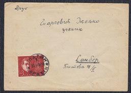 Yugoslavia Slovenia 1951 Uprising In Slovenia, Letter Sent From Apatin To Sombor - 1945-1992 Socialist Federal Republic Of Yugoslavia