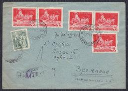 Yugoslavia 1951 Children's Week, Recommended Letter Sent From Beograd To Zrenjanin - 1945-1992 Socialist Federal Republic Of Yugoslavia