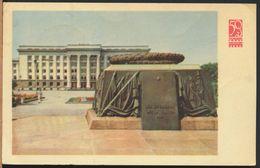 °°° 5390 - UKRAINE - ODESSA - 1966 With Stamps °°° - Ucraina