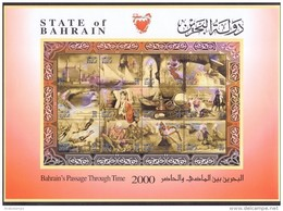 2000  BAHRAIN Sheetlet Passage Through Time Complete Set 12 Values MNH   (Or Best Offer) - Bahrain (1965-...)