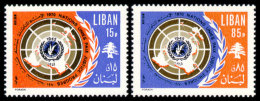 Lebanon, 1971, 25th Anniversary Of The United Nations, MNH, Michel 1144-1145 - Lebanon