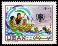 Lebanon, 1981, International Year Of The Child, IYC, UNICEF, United Nations, MNH, Michel 1299 - Lebanon