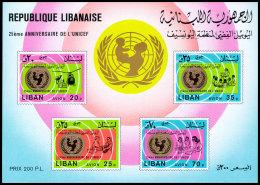 Lebanon, 1974, UNICEF 25th Anniversary, United Nations, MNH, Michel Block 42 - Lebanon