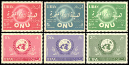 Lebanon, 1967, Admission To The United Nations, MNH, Michel 1015-1020 - Lebanon