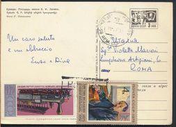 °°° 5393 - ARMENIA - EREVAN - 1978 With Stamps °°° - Armenia