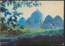 °°° 5397 - UZBEKISTAN - SAMARCANDA - 1988 With Stamps °°° - Uzbekistan