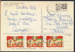 °°° 5400 - UZBEKISTAN - TASHKENT - 1980 With Stamps °°° - Uzbekistan