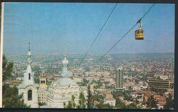 °°° 5405 - GEORGIA - TBILISI - 1984 With Stamps °°° - Georgia