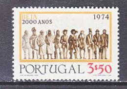 PORTUGAL  1233   **   COSTUMES  OF  BEJA - Unused Stamps