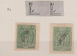 PARAGUAY - 1886 7c Officials With Flaws. Scott O4. Mint No Gum - Paraguay