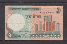 BANGLADESH 2 Taka Note Old Issue Bird, CONDITION:  As Per Scan - Bangladesh