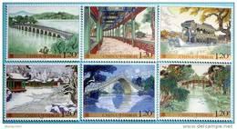 China 2008-10 Summer Palace (Yi He Yuan) Stamps Lake Bridge Architecture Boat Relic - 1949 - ... People's Republic
