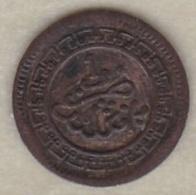 MAROC. 1 Mouzouna (Mazouna) AH 1320 Birmingham , Frappe Médaille . - Morocco