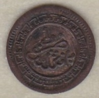 MAROC. 1 Mouzouna (Mazouna) AH 1320 Birmingham , Frappe Médaille . - Maroc