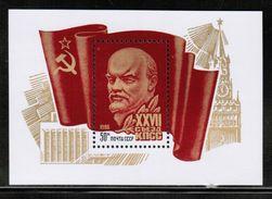 RU 1986 MI BL 186 - Unused Stamps