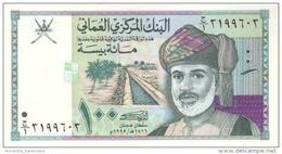 OMAN 100 BAISA 1995 P-31 UNC  [ OM219a ] - Oman