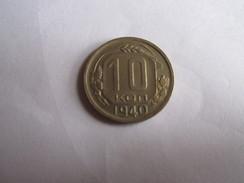 1 Piece 10 KOPEKS-1940 RUSSIE - Russie