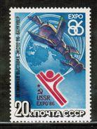 RU 1986 MI 5589 - Unused Stamps