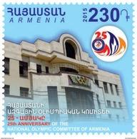 Armenia MNH** 2015 Mi 941 25th Anniversary Of The National Olympic Committee Of Armenia - Armenia