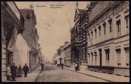 BERCHEM ( Antwerpen ) - GEMEENTEHUIS - HOTEL COMMUNAL -- Zicht Op Vredegerecht - Niet Courant - Antwerpen