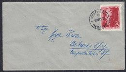 Yugoslavia 1951 Uprising In Bosnia, Letter Sent From Beograd To Slavonski Brod - 1945-1992 République Fédérative Populaire De Yougoslavie