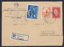 Yugoslavia 1951 Uprising In Bosnia, Recommended Postal Stationery Sent From Kragujevac To Pancevo - 1945-1992 Socialist Federal Republic Of Yugoslavia