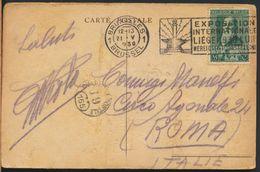 °°° 6223 - BELGIO - BRUXELLES - JARDIN BOTANIQUE - 1934 With Stamps °°° - Foreste, Parchi, Giardini