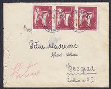 Yugoslavia 1951 Uprising In Croatia, Express Letter, Traffic Post Office Postmark, Subotica - Beograd - 1945-1992 Socialist Federal Republic Of Yugoslavia