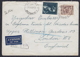 Yugoslavia 1951 Uprising In Croatia, Recommended Air Mail Letter Sent From Beograd To London - 1945-1992 République Fédérative Populaire De Yougoslavie