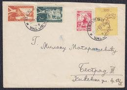 Yugoslavia 1952 Olympci Games In Helsinki, Letter Sent From Valjevo To Beograd - 1945-1992 Socialist Federal Republic Of Yugoslavia