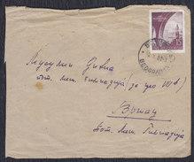 Yugoslavia 1952 Navy Day, Letter Sent From Beograd To Vrsac - 1945-1992 Socialist Federal Republic Of Yugoslavia