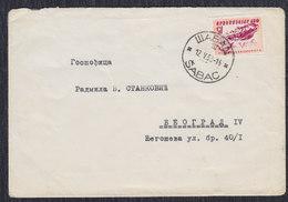 Yugoslavia 1953 Automobile Races, Letter Sent From Sabac To Beograd - 1945-1992 Socialist Federal Republic Of Yugoslavia