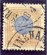 SWEDEN 1872 1 Kr. RIKSDALER Perforated 14, Used  Michel 26A - Sweden