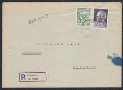 Yugoslavia 1953 Marshal Tito, Recommended Letter Sent From Obrenovac To Beograd - 1945-1992 Socialist Federal Republic Of Yugoslavia