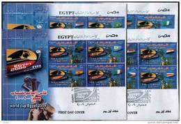 EGYPT / 2009 / FIFA U-20 WORLD CUP EGYPT 2009  / FOOTBALL / SPORT / FLAG / 4 FDCs / VF/ 10 SCANS  . - Egypt