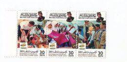 2001 Brunei International Youth Camp Boy Scouts Complete Strip Of 3 + Souvenir Sheet MNH - Brunei (1984-...)