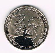 ¨¨ NEDERLAND  HERDENKINGSMUNT  GEBOORTE  PRINSES AMALIA 7 DECEMBER  2003 - Pièces écrasées (Elongated Coins)